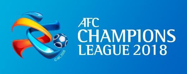 AFCチャンピオンズリーグ2018(ACL)
