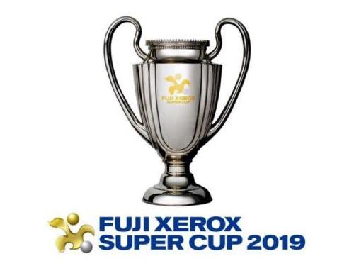 FUJI XEROX SUPER CUP 2019