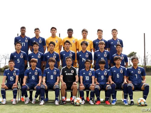 FIFA U-20 ワールドカップポーランド2019のメンバー